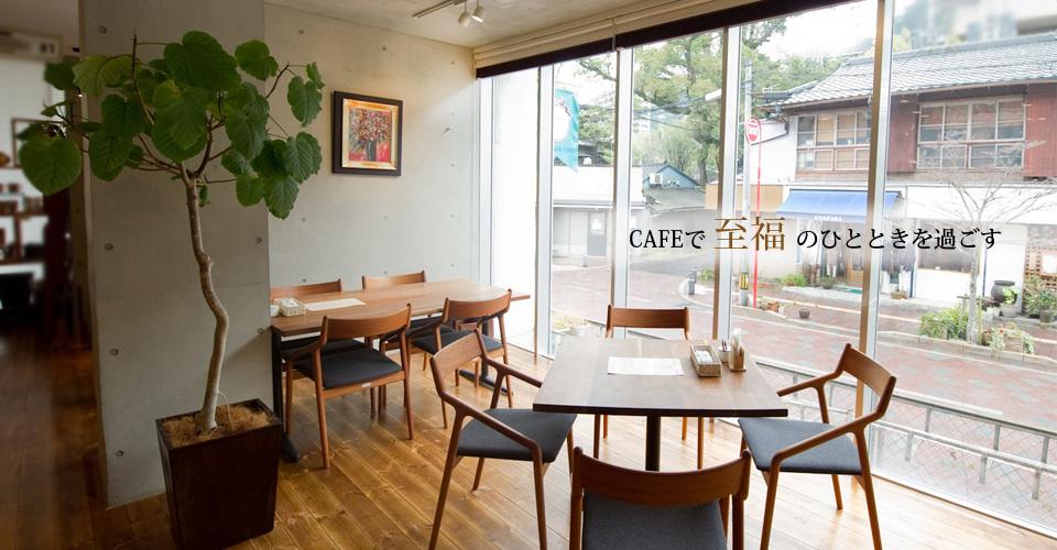 NOEL (ノエル) | 鹿児島市城山のカフェ&ギフトショップ