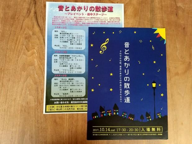 20171002_160407 (1280x960)