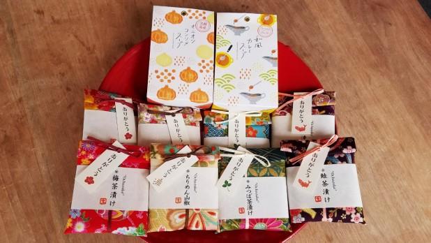 お茶漬&スープ (1280x720)